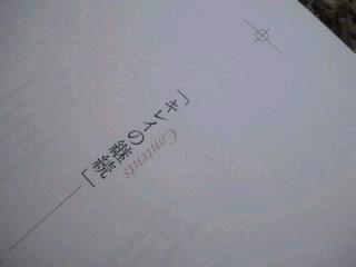 2冊目の著書〜(^_^)b