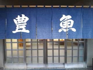 三崎にて(^_^)v