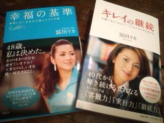 2冊目のマイ著書〜(^∀^)ノ