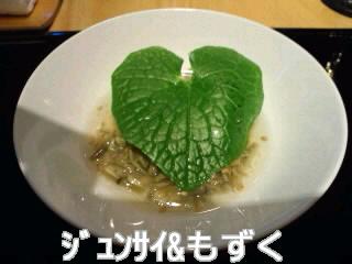 今日のランチo(^-^)o